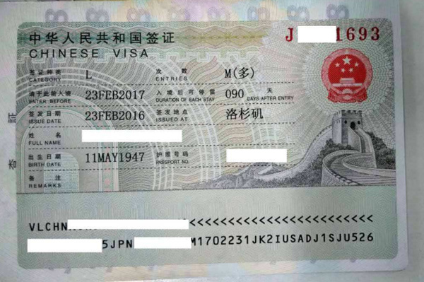 China Working Visa